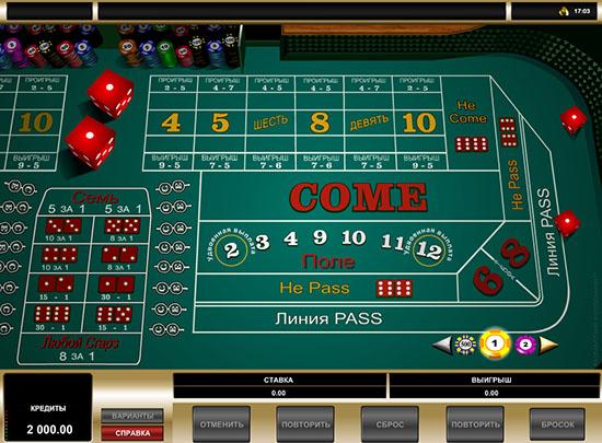 casino craps online orca online