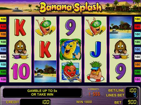 мульти гаминатор игровые автоматы играть бесплатно онлайн