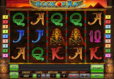 Игровой автомат Книжки - Book of Ra бесплатно и без