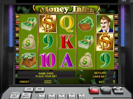 Игровые автоматы на реальные деньги без обмана