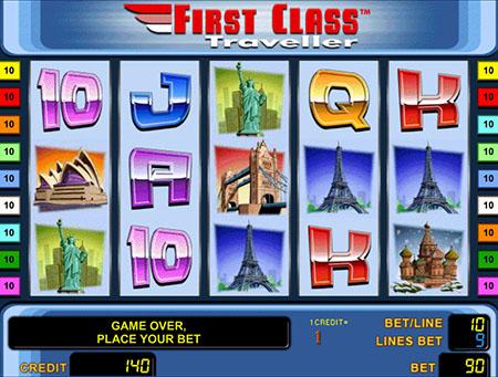 играть игровой автомат first class traveller
