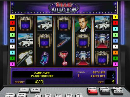 какое онлайн казино самое честное