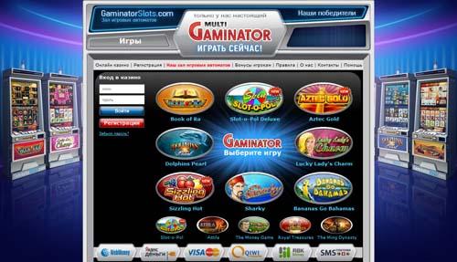 Онлайн Казино Принимающие Webmoney