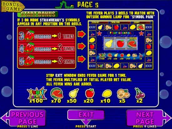 Игровой автомат онлайн Fruit Cocktail (Клубничка) от Igrosoft