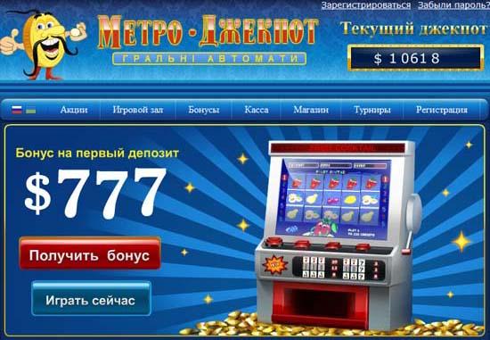 Игровые Автоматы На 20 Линий