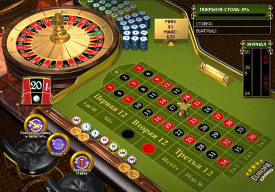 Онлайн рулетка играть на деньги