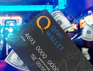 Автоматы игровые qiwi купить игровые аппараты б у москва